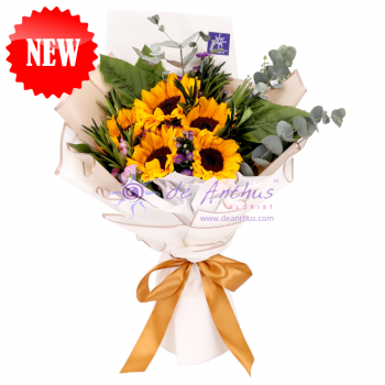 Sunflower Bouquet