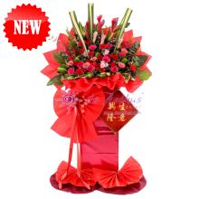TTDI Grand Opening Congratulations Flowers