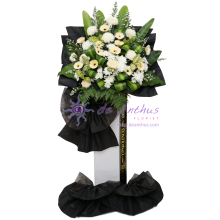 Xiao En Funeral Wreath Flowers