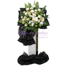 Xiao En Funeral Wreath Flowers