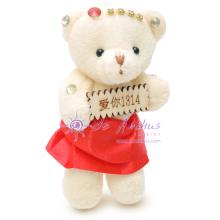 """Add On 5"""" Cutie Bear"""