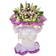 PJ Funeral Wreath Flowers