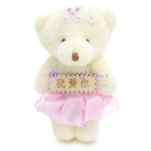 """Add On - 4"""" My Angel Bear Pink"""