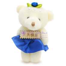 "Add On - 4"" My Angel Bear Blue"