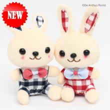 Add On- Couple Rabbit