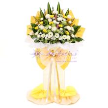Xiao En Condolence Wreath