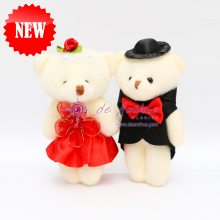 "Add On - 4"" Couple Bear"