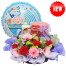 """New Born Gift Basket with 18"""" Foil Balloon"""
