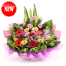 Gerbera & Lily Flower Basket