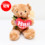 "Add On - 8"" Hug Me Bear"